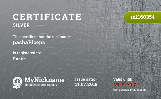 Certificate for nickname pashaBiceps is registered to: Fnatic