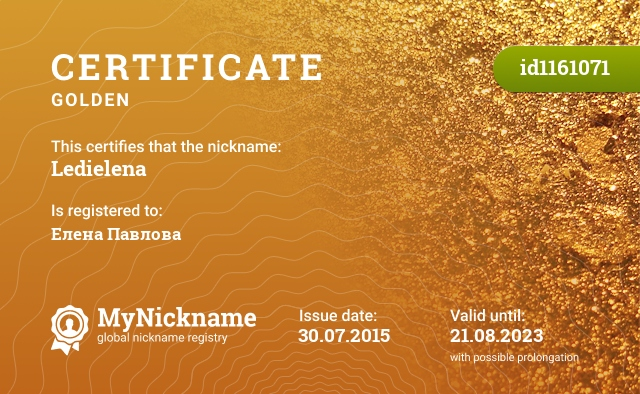 Certificate for nickname Ledielena is registered to: Елена Павлова