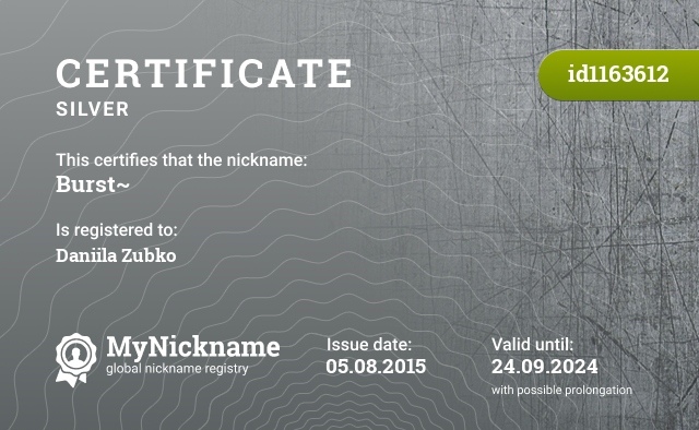 Certificate for nickname Burst~ is registered to: Даниил Зубко