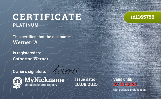 Certificate for nickname Werner `A is registered to: Catherine Werner