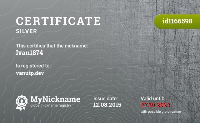 Certificate for nickname Ivan1874 is registered to: Ivan1874.cf