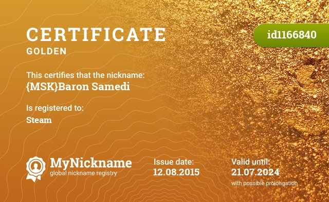 Certificate for nickname {MSK}Baron Samedi is registered to: Steam