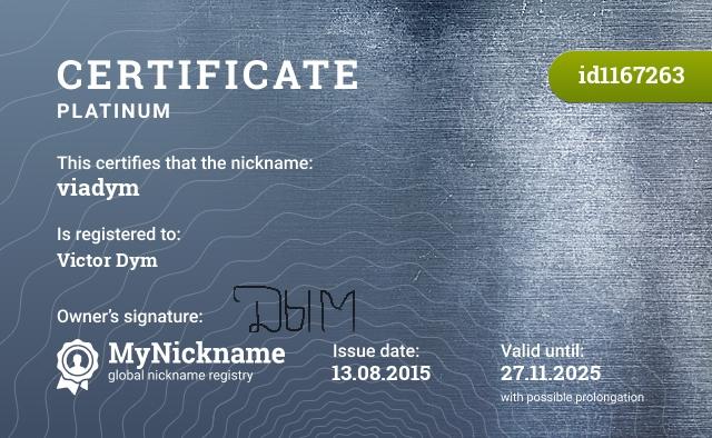 Certificate for nickname viadym is registered to: Виктор Дым