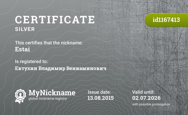 Certificate for nickname Estai is registered to: Евтухин Владимир Вениаминович