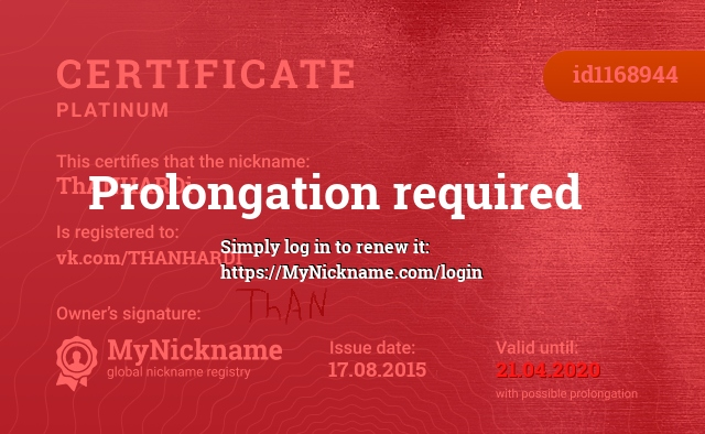 Certificate for nickname ThANHARDi is registered to: vk.com/THANHARDI