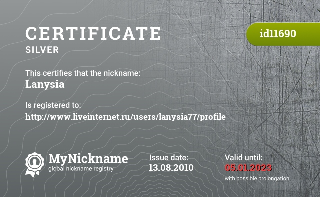 Certificate for nickname Lanysia is registered to: http://www.liveinternet.ru/users/lanysia77/profile