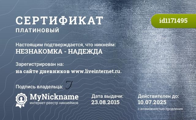 ���������� �� ������� ���������� - �������, ��������������� �� �� ����� ��������� www.liveinternet.ru.