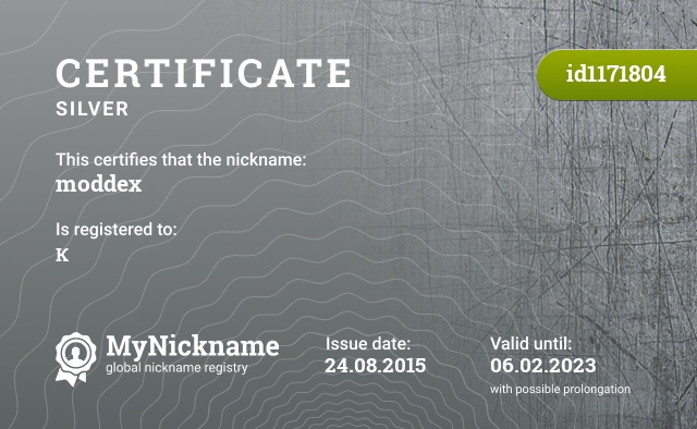 Certificate for nickname moddex is registered to: К