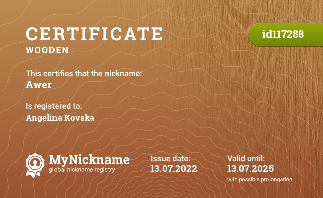Certificate for nickname Awer is registered to: https://vk.com/awerdzn