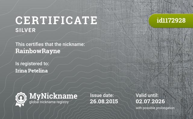 Certificate for nickname RainbowRayne is registered to: Ирину Петелину