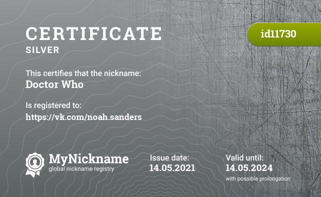 Certificate for nickname Doctor Who is registered to: http://steamcommunity.com/id/kireishka/