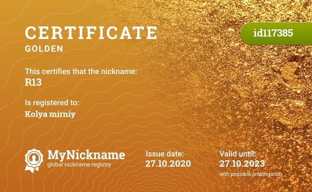 Certificate for nickname R13 is registered to: Kolya mirniy