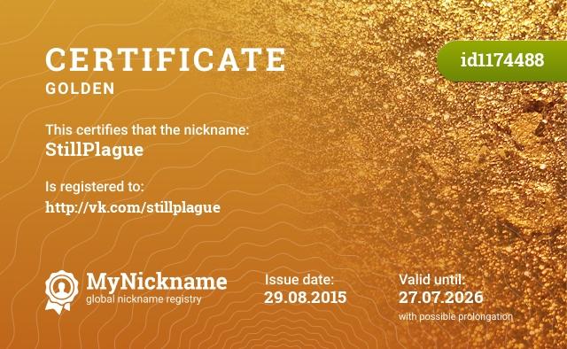 Certificate for nickname StillPlague is registered to: http://vk.com/stillplague