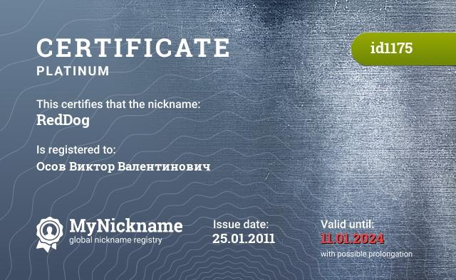 Certificate for nickname RedDog is registered to: Осов Виктор Валентинович