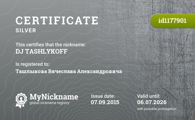 Certificate for nickname DJ TASHLYKOFF is registered to: Ташлыкова Вячеслава Александровича