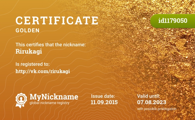 Certificate for nickname Rirukagi is registered to: http://vk.com/rirukagi