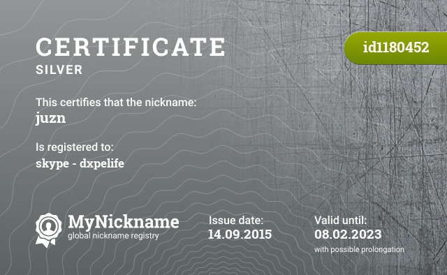 Certificate for nickname juzn is registered to: skype - dxpelife