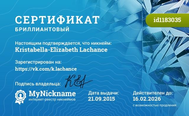 Сертификат на никнейм Kristabella-Elizabeth Lachance, зарегистрирован на https://vk.com/k.lachance