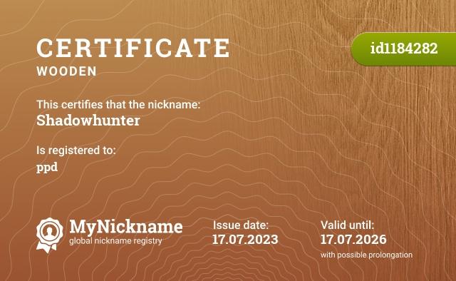 Certificate for nickname Shadowhunter is registered to: Жарикову Марию Дмитриевну