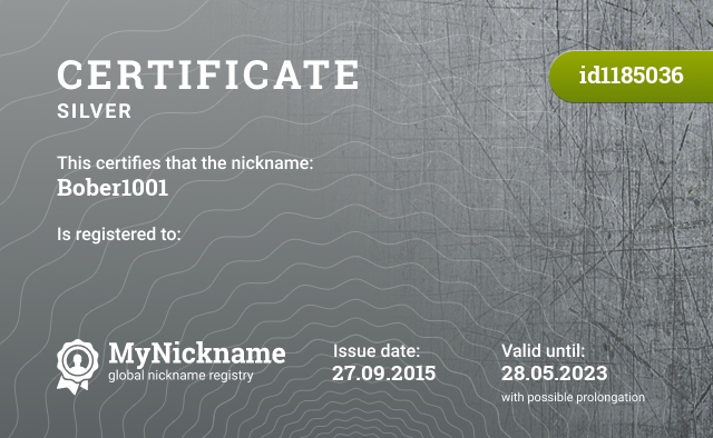 Certificate for nickname Bober1001 is registered to: