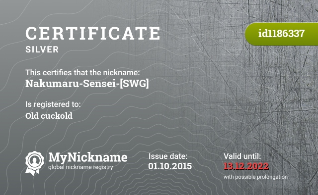 Certificate for nickname Nakumaru-Sensei-[SWG] is registered to: Old cuckold