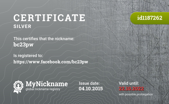 Certificate for nickname bc23pw is registered to: https://www.facebook.com/bc23pw