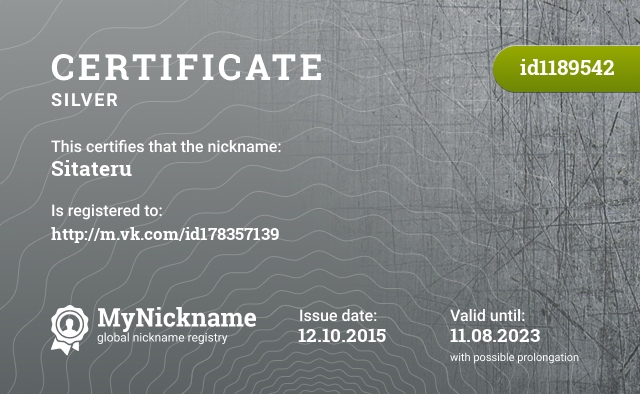 Certificate for nickname Sitateru is registered to: http://m.vk.com/id178357139