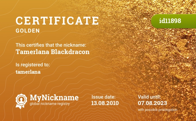 Certificate for nickname Tamerlana Blackdracon is registered to: tamerlana