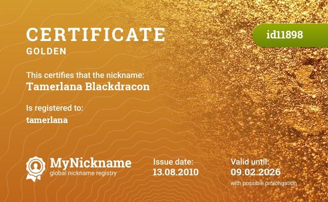 Certificate for nickname Tamerlana Blackdracon is registered to: tamerlana