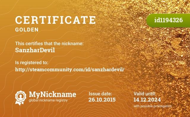 Certificate for nickname SanzharDevil is registered to: http://steamcommunity.com/id/sanzhardevil/