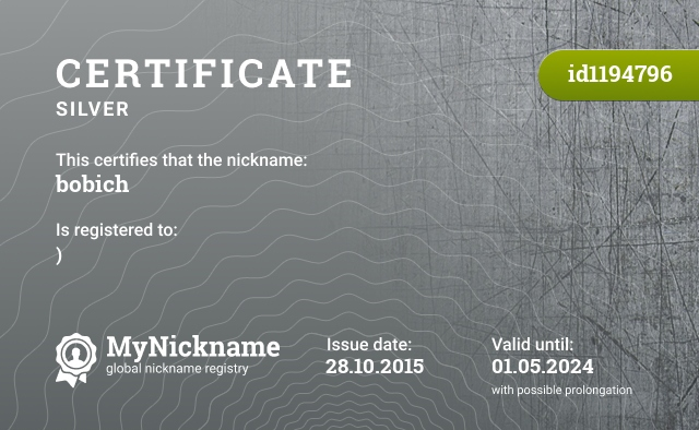 Certificate for nickname bobich is registered to: )