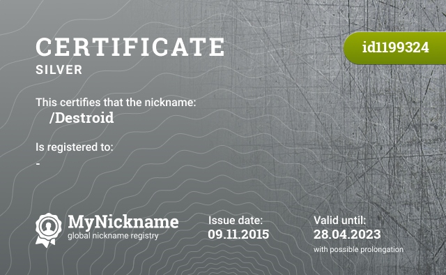 Certificate for nickname 伊利亚 /Destroid 要塞主 is registered to: -