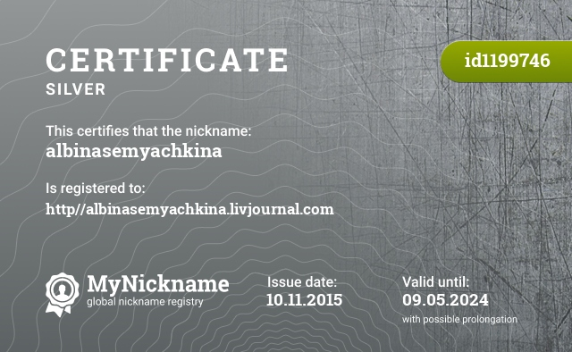 Certificate for nickname albinasemyachkina is registered to: http//albinasemyachkina.livjournal.com
