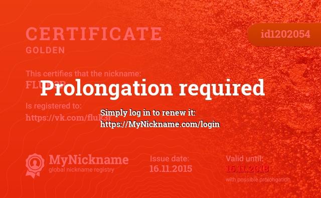 Certificate for nickname FLUK3R is registered to: https://vk.com/fluk3r
