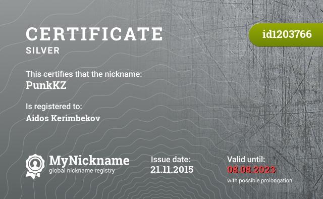 Certificate for nickname PunkKZ is registered to: Aidos Kerimbekov