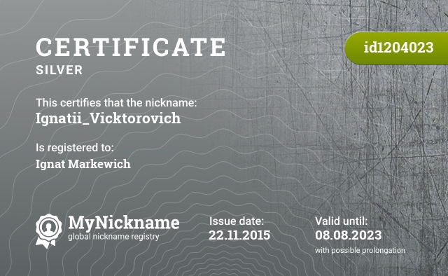 Certificate for nickname Ignatii_Vicktorovich is registered to: Ignat Markewich