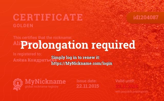 Certificate for nickname AliceDraws is registered to: Алёна Кондратьева