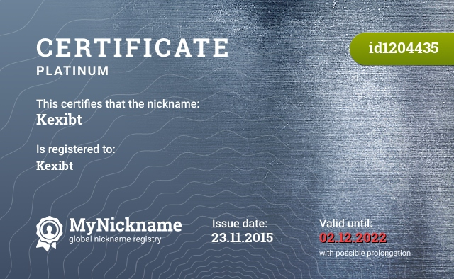 Certificate for nickname Kexibt is registered to: Kexibt