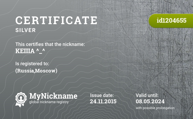 Certificate for nickname KEIIIA ^_^ is registered to: (Russia,Moscow)