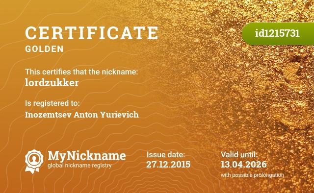 Certificate for nickname lordzukker is registered to: Иноземцева Антона Юрьевича