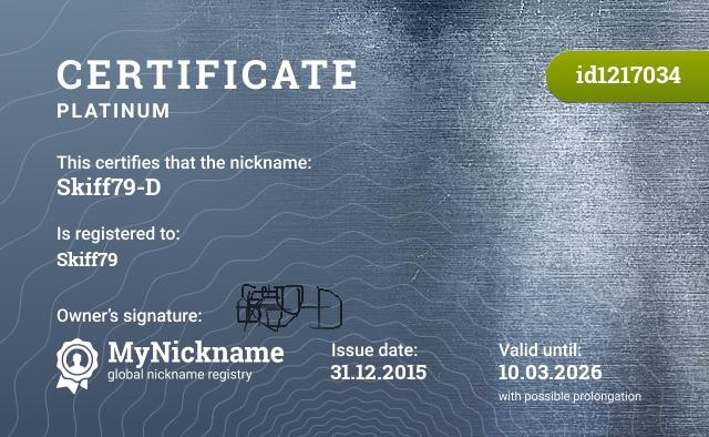 Certificate for nickname Skiff79-D is registered to: Skiff79