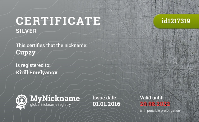 Certificate for nickname Cupzy is registered to: Kirill Emelyanov