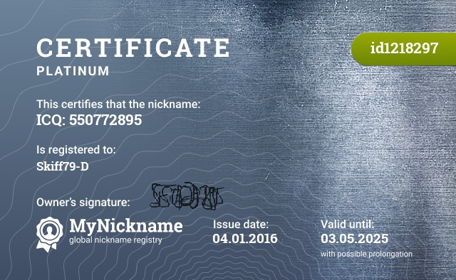 Certificate for nickname ICQ: 550772895 is registered to: Skiff79-D