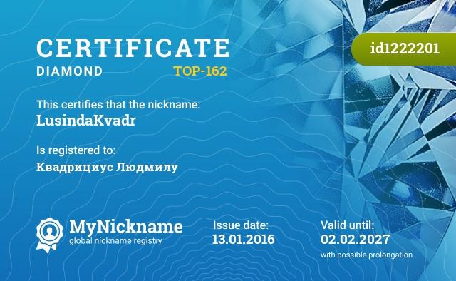 Certificate for nickname LusindaKvadr is registered to: Квадрициус Людмилу