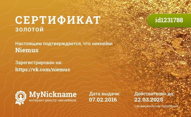 Сертификат на никнейм Niemus, зарегистрирован на https://vk.com/niemus