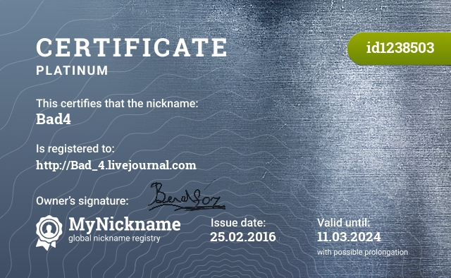 Certificate for nickname Bad4 is registered to: http://Bad_4.livejournal.com