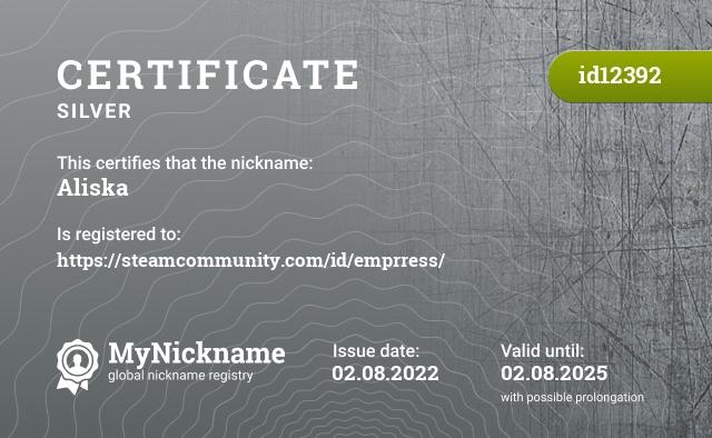 Certificate for nickname Aliska is registered to: Aliska7891@rambler.ru