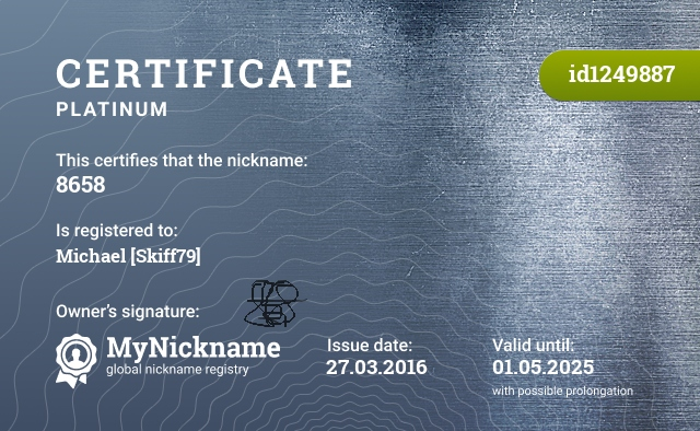 Certificate for nickname 8658 is registered to: Михаил [Skiff79]