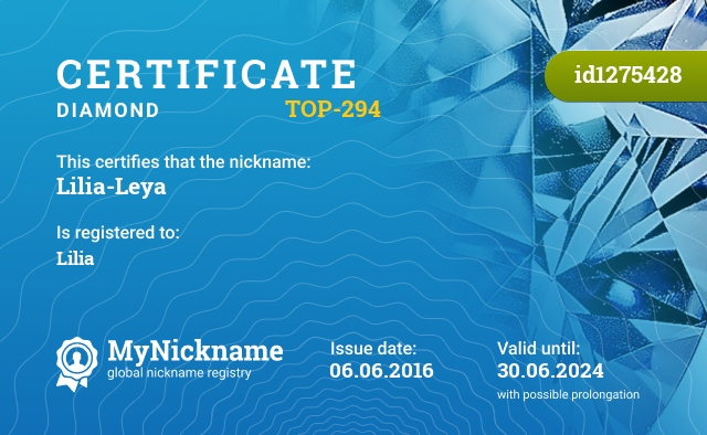 Certificate for nickname Lilia-Leya is registered to: Lilia