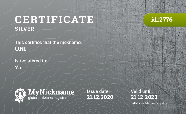 Certificate for nickname ONI is registered to: Yar
